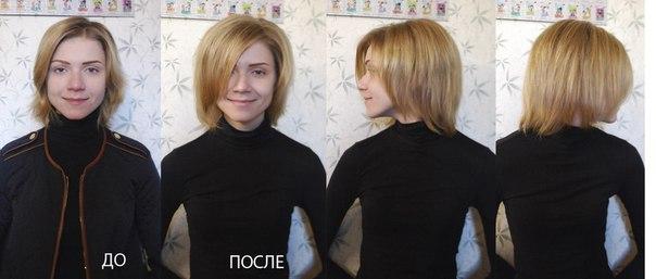 Как создать объем на тонких волосах в домашних условиях