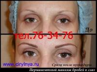 cirylnya4