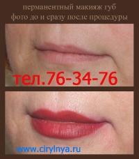 cirylnya5